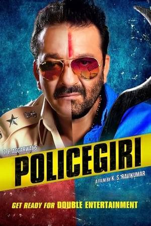 Watch Policegiri Online