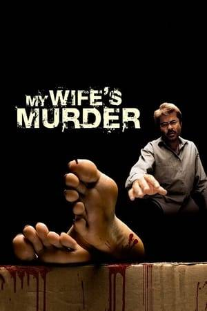 Watch My Wife's Murder Online