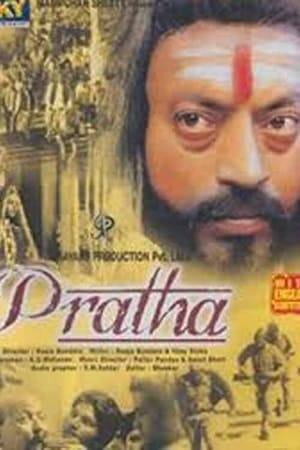 Watch Pratha Online
