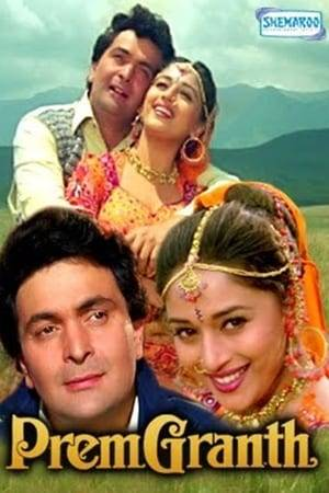 Watch Prem Granth Online