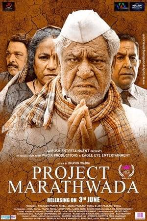 Watch Project Marathwada Online