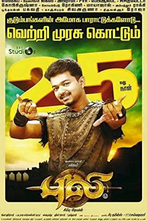 Watch Puli Online