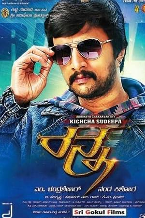 Watch Ranna Online