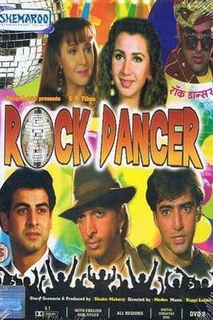 Watch Rock Dancer Online