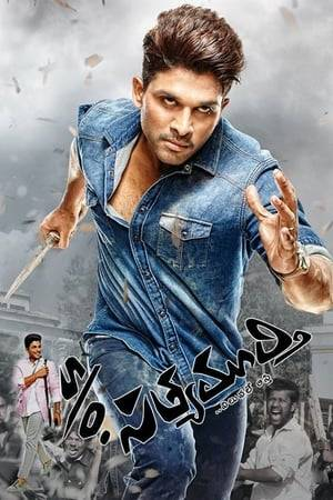 Watch Son of Satyamurthy Online