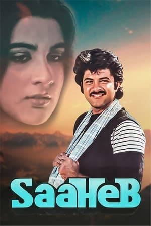 Watch Saaheb Online