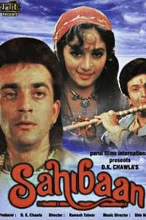 Watch Sahibaan Online