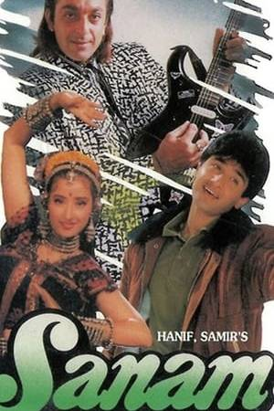 Watch Sanam Online