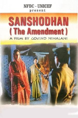 Watch Sanshodhan Online