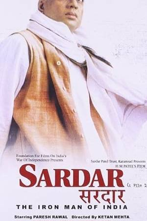 Watch Sardar Online
