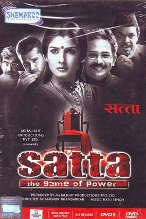 Watch Satta Online