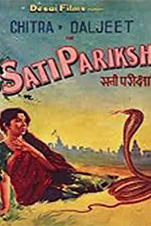 Watch Sati Pariksha Online