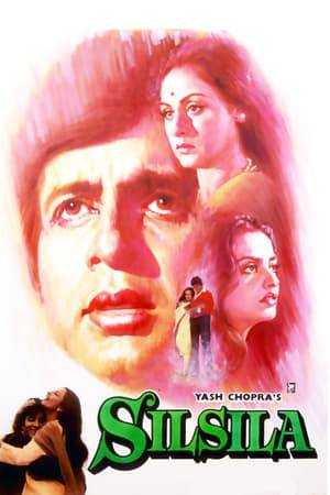 Watch Silsila Online