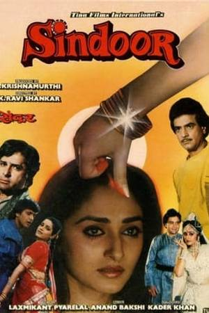 Watch Sindoor Online
