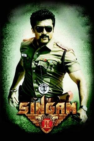 Watch Singam II Online