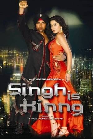 Watch Singh Is Kinng Online