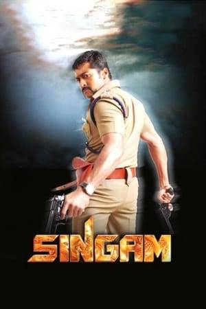 Watch Singam Online