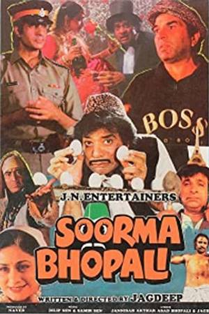 Watch Soorma Bhopali Online