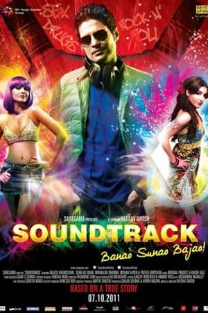 Watch Soundtrack Online