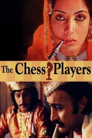 Watch The Chess Players Online