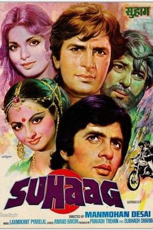 Watch Suhaag Online