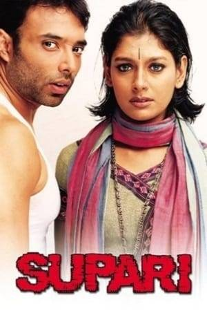Watch Supari Online