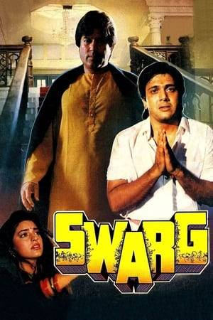 Watch Swarg Online