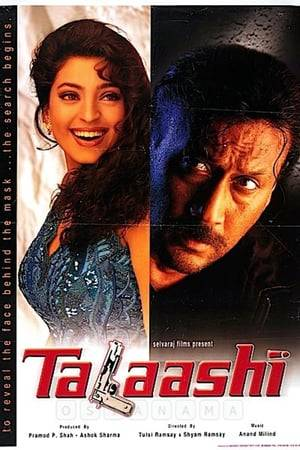 Watch Talaashi Online