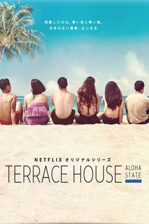 Watch Terrace House: Aloha State Online