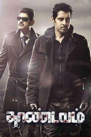 Watch Thaandavam Online