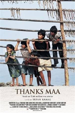 Watch Thanks Maa Online