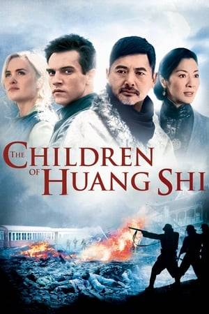 Watch The Children of Huang Shi Online
