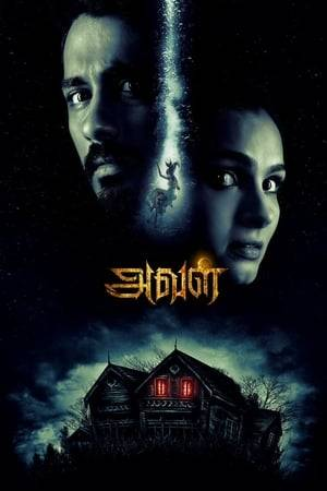Watch Aval Online