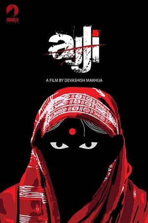 Watch Ajji Online