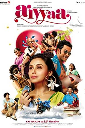 Watch Aiyyaa Online