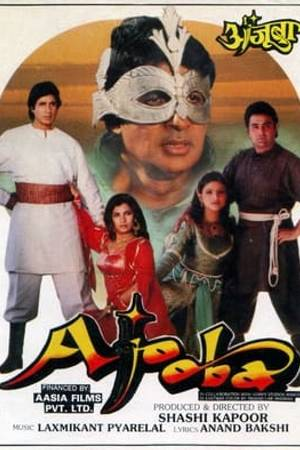Watch Ajooba Online