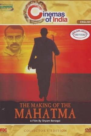 Watch The Making of the Mahatma Online