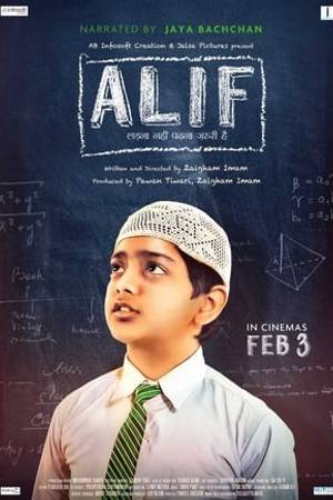 Watch Alif Online