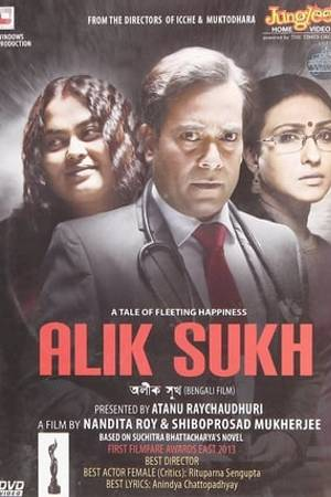 Watch Alik Sukh - A tale of fleeting happiness Online