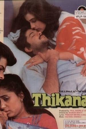 Watch Thikana Online