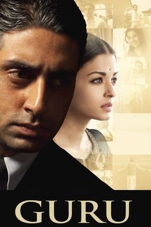 Watch Guru Online