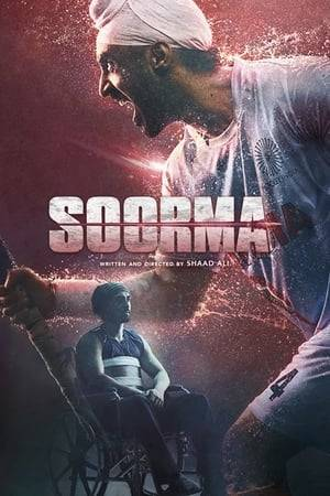 Watch Soorma Online