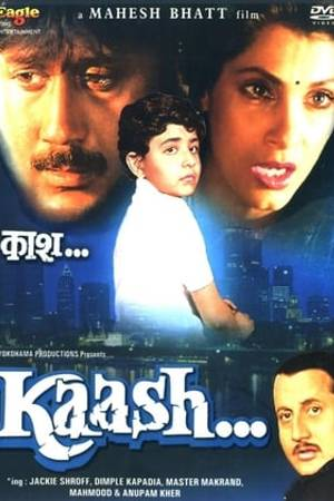 Watch Kaash Online