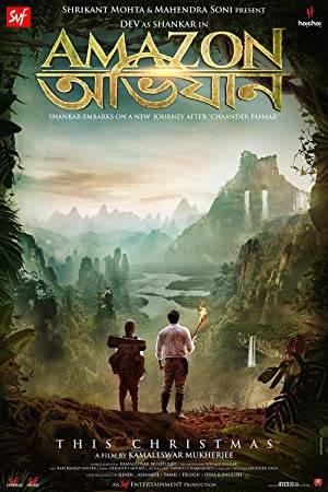 Watch Amazon Obhijaan Online
