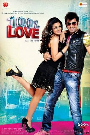 Watch 100% Love Online