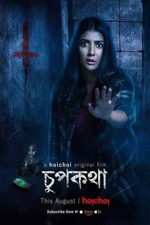 Watch Chupkotha Online