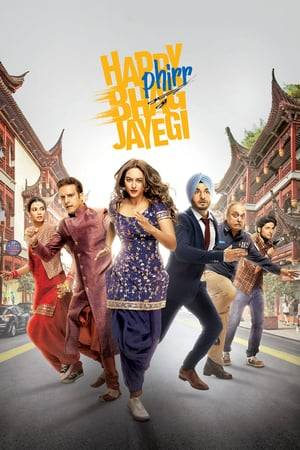 Watch Happy Phirr Bhag Jayegi Online