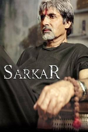 Watch Sarkar Online