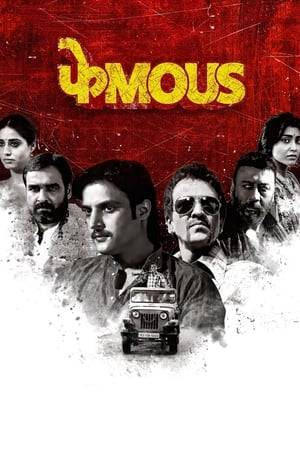 Watch Phamous Online