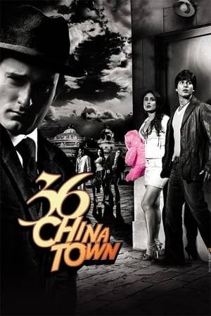 Watch 36 China Town Online